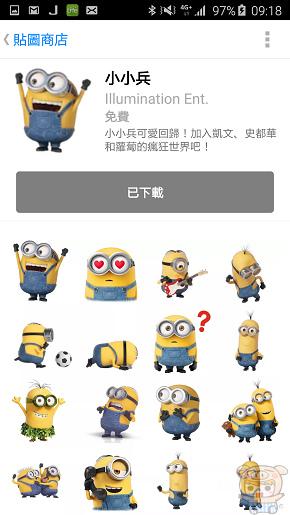 nEO_IMG_Screenshot_2015-08-10-09-18-58