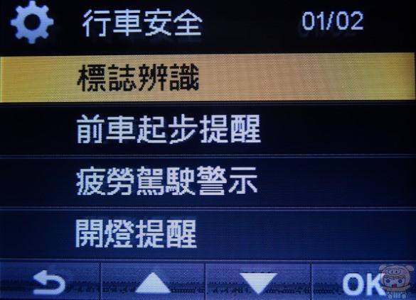 nEO_IMG_未命名 - 7