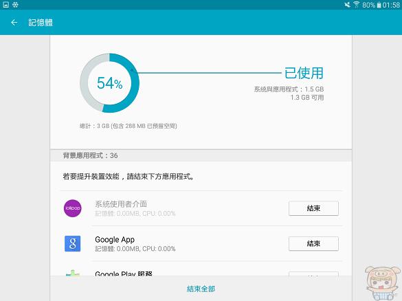nEO_IMG_Screenshot_2015-08-11-01-58-18