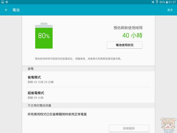 nEO_IMG_Screenshot_2015-08-11-01-57-59