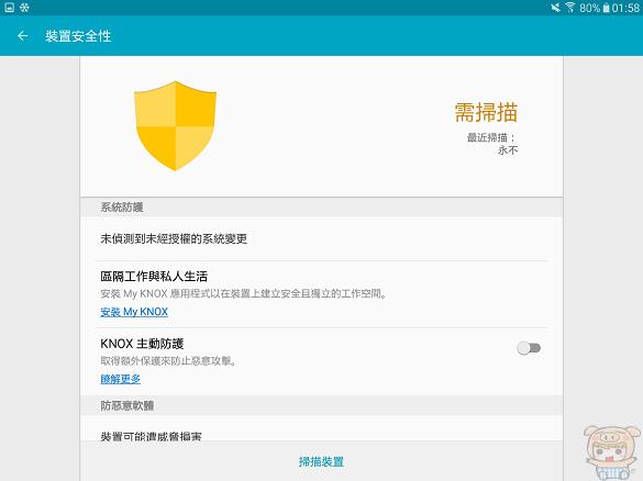 nEO_IMG_Screenshot_2015-08-11-01-58-25