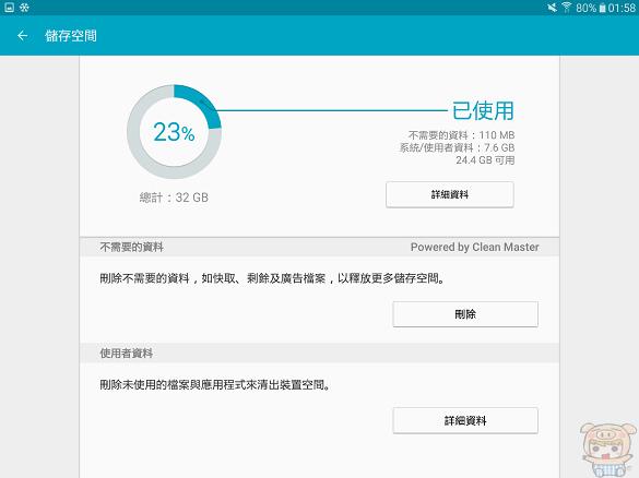 nEO_IMG_Screenshot_2015-08-11-01-58-11