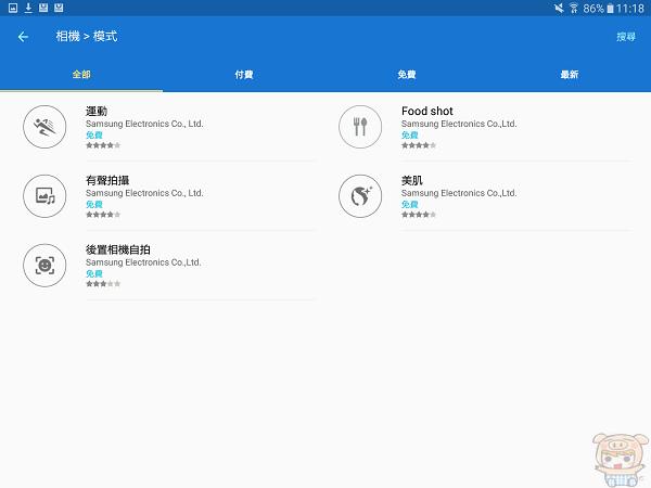 nEO_IMG_Screenshot_2015-08-12-11-18-48