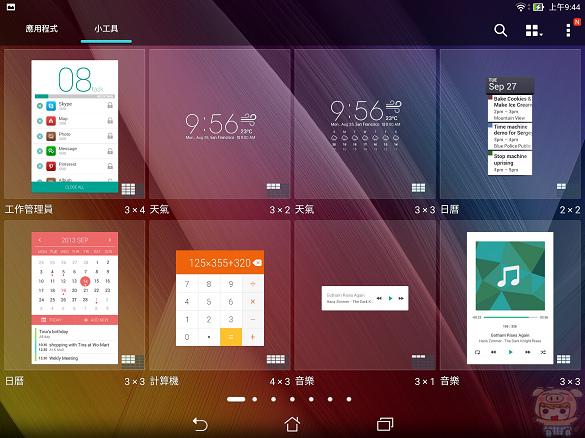 nEO_IMG_Screenshot_2015-08-13-09-44-06