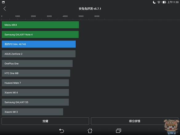 nEO_IMG_Screenshot_2015-08-13-11-30-18
