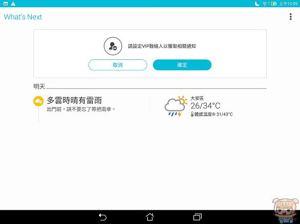nEO_IMG_Screenshot_2015-08-13-10-09-49