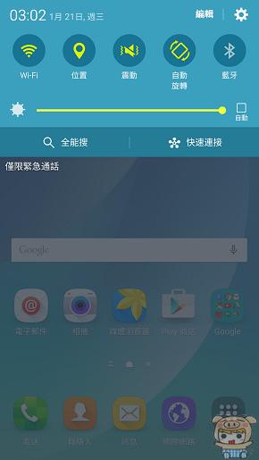 nEO_IMG_Screenshot_2015-01-21-03-02-59