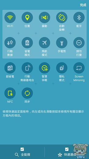 nEO_IMG_Screenshot_2015-01-21-03-03-27