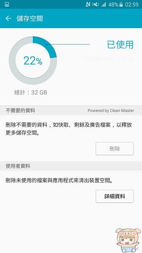 nEO_IMG_Screenshot_2015-01-21-02-59-55