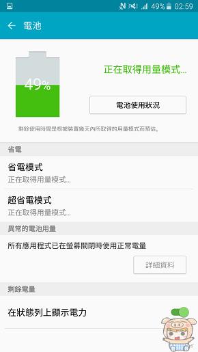 nEO_IMG_Screenshot_2015-01-21-02-59-52