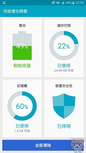 nEO_IMG_Screenshot_2015-01-21-02-59-48