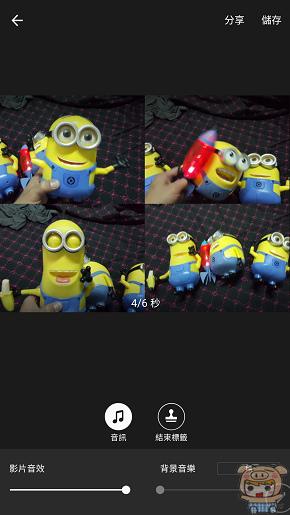 nEO_IMG_Screenshot_2015-08-23-23-59-10