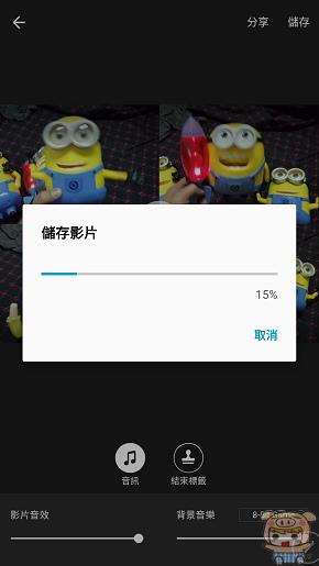 nEO_IMG_Screenshot_2015-08-24-00-00-12