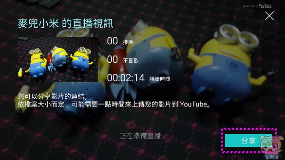 nEO_IMG_Screenshot_2015-08-24-00-25-34