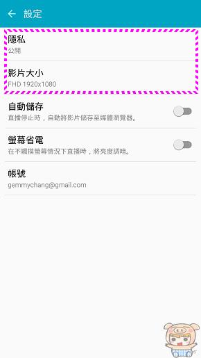 nEO_IMG_Screenshot_2015-08-24-00-20-03