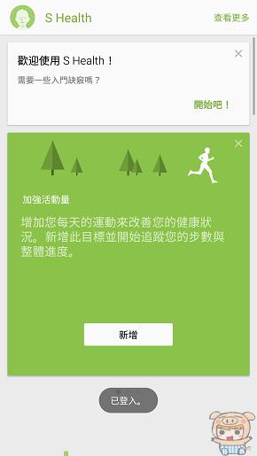nEO_IMG_Screenshot_2015-08-23-14-59-42