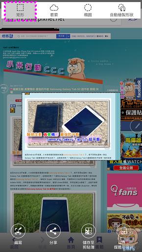nEO_IMG_Screenshot_2015-08-24-00-49-34