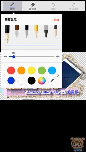 nEO_IMG_Screenshot_2015-08-24-02-21-27