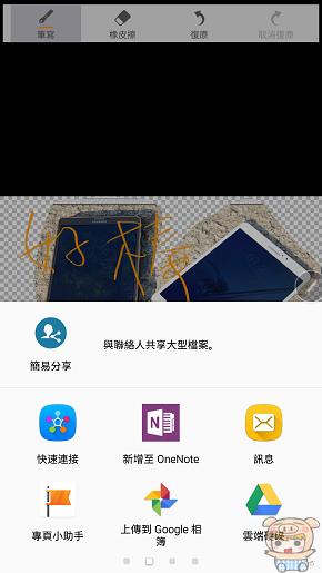 nEO_IMG_Screenshot_2015-08-24-02-25-56