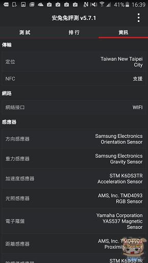 nEO_IMG_Screenshot_2015-08-15-16-39-27