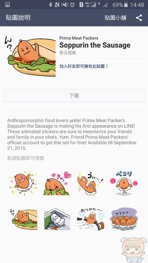 nEO_IMG_Screenshot_2015-08-25-14-48-48