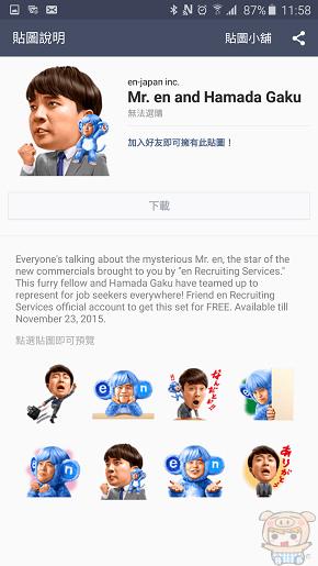 nEO_IMG_Screenshot_2015-09-01-11-58-46