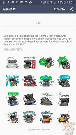 nEO_IMG_Screenshot_2015-09-01-14-51-59