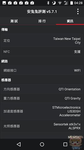 nEO_IMG_Screenshot_2015-09-03-04-28-47