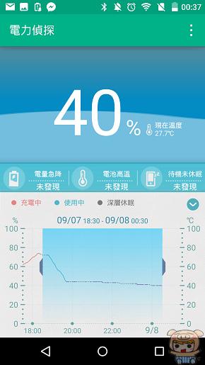 nEO_IMG_Screenshot_2015-09-08-00-37-22