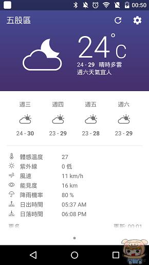 nEO_IMG_Screenshot_2015-09-08-00-50-26