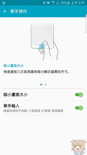 nEO_IMG_Screenshot_2015-09-09-02-41-56