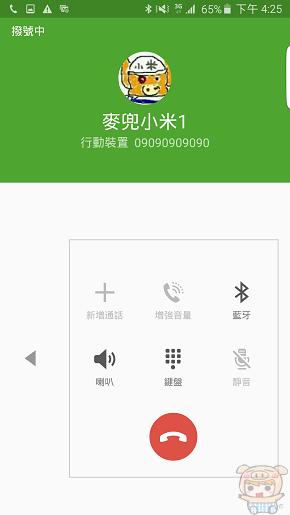 nEO_IMG_Screenshot_2015-09-09-16-25-22