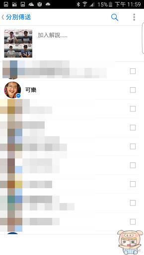 nEO_IMG_Screenshot_2015-09-07-23-59-37