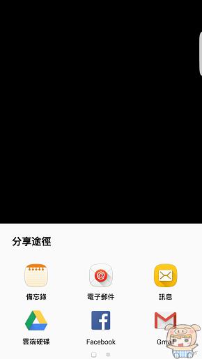 nEO_IMG_Screenshot_2015-09-10-02-17-24