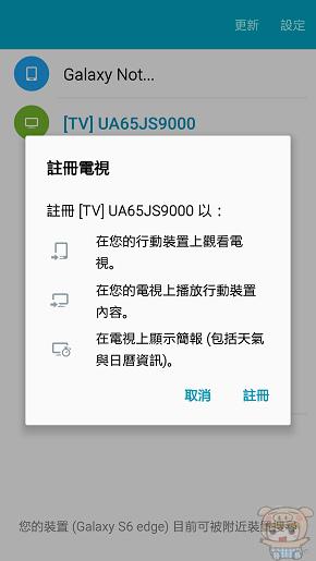 nEO_IMG_Screenshot_2015-09-06-23-47-58