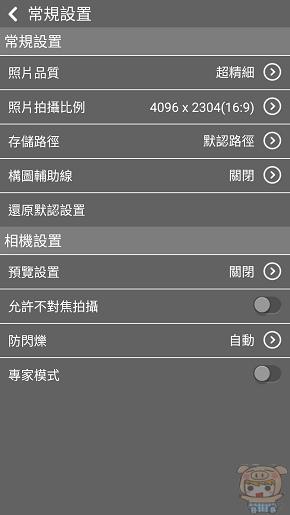 nEO_IMG_Screenshot_2015-09-15-10-04-06
