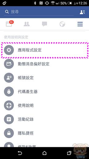 nEO_IMG_Screenshot_2015-09-17-00-26-11