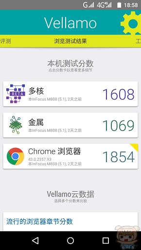 nEO_IMG_Screenshot_2015-09-24-18-58-12