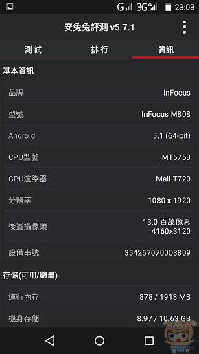 nEO_IMG_Screenshot_2015-09-21-23-03-36