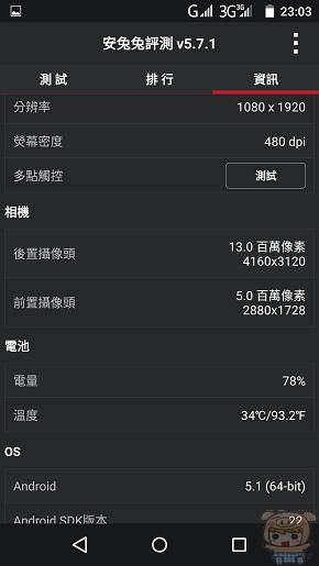 nEO_IMG_Screenshot_2015-09-21-23-03-55