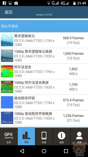 nEO_IMG_Screenshot_2015-09-24-21-49-03