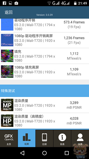 nEO_IMG_Screenshot_2015-09-24-21-49-08