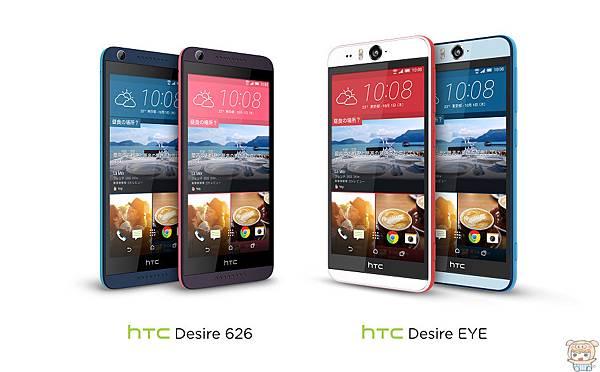 nEO_IMG_HTC新聞照片