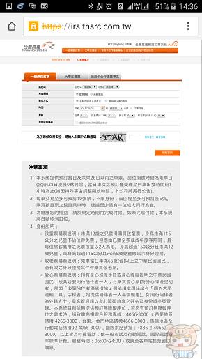 nEO_IMG_Screenshot_2015-10-05-14-36-09