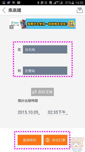 nEO_IMG_Screenshot_2015-10-05-14-35-34