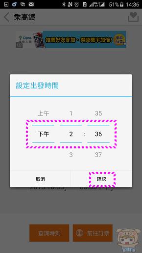 nEO_IMG_Screenshot_2015-10-05-14-36-22