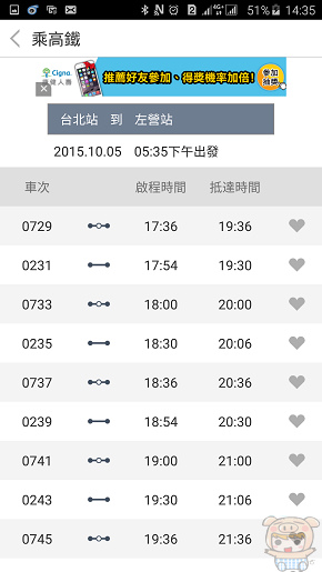 nEO_IMG_Screenshot_2015-10-05-14-35-57