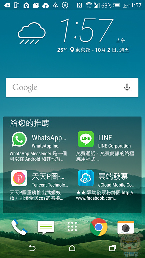 nEO_IMG_Screenshot_2015-10-02-01-57-29
