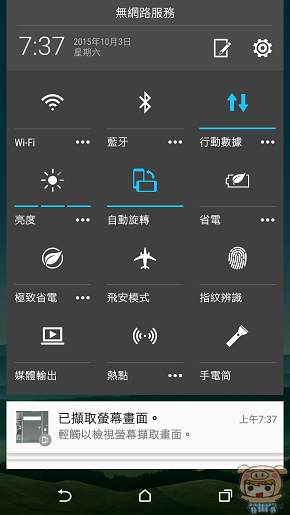 nEO_IMG_Screenshot_2015-10-03-07-37-49