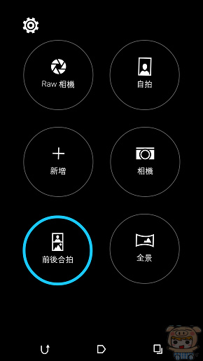 nEO_IMG_Screenshot_2015-10-02-12-03-20